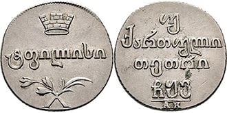 Двойной Абаз 1806 года