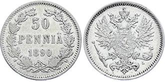 50 пенни 1890 года Александр 3