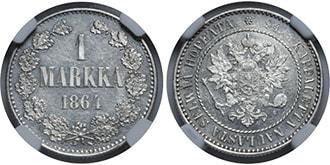 1 марка 1864 года Александр 2