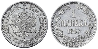 1 марка 1866 года Александр 2
