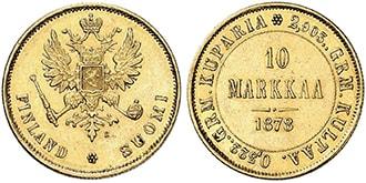 10 марок 1878 года Александр 2
