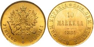 10 марок 1881 года Александр 2