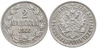 2 марки 1866 года Александр 2