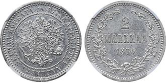 2 марки 1870 года Александр 2