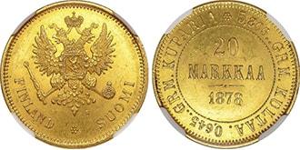 20 марок 1878 года Александр 2