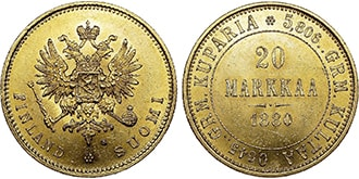 20 марок 1880 года Александр 2