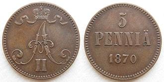 5 пенни 1870 года Александр 2