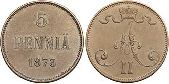 5 пенни 1873 года Александр 2