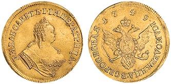 Двойной Червонец 1749 года