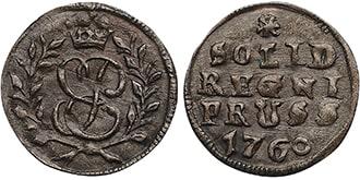 Солид 1760 года