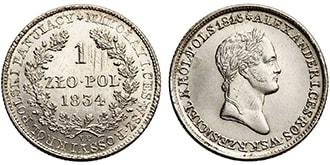 1 злотый 1834 года Николай 1