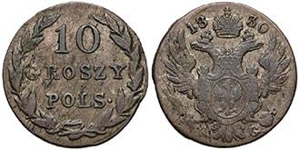 10 грошей 1830 года Николай 1