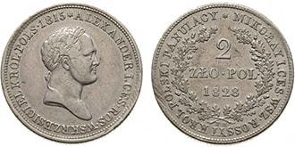 2 злотых 1828 года Николай 1