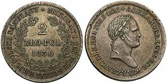 2 злотых 1830 года Николай 1