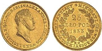 25 злотых 1833 года Николай 1