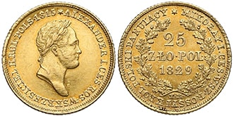 25 злотых 1829 года Николай 1