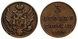 3 гроша 1830 года Николай 1