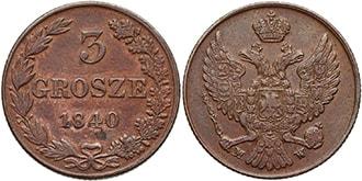 3 гроша 1840 года Николай 1