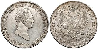 5 злотых 1830 года Николай 1