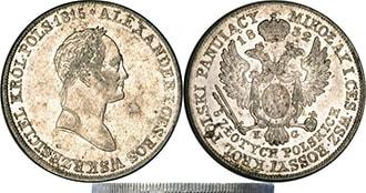 5 злотых 1832 года Николай 1