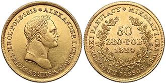 50 злотых 1829 года Николай 1