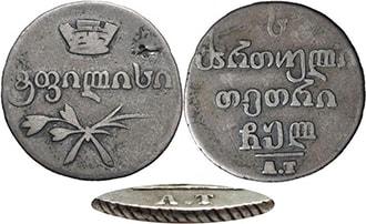 абаз 1830 года Николай 1