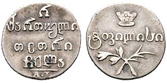 полуабаз 1830 года Николай 1
