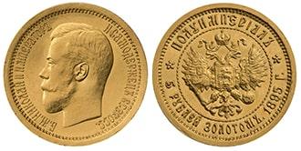 Полуимпериал 1895 года