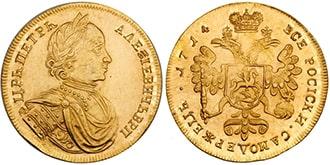 Двойной червонец 1714 года