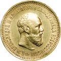 5 рублей 1893 года, фото 2