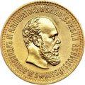 10 рублей 1890 года, фото 2