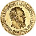 10 рублей 1893 года, фото 2