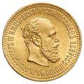 10 рублей 1888 года, фото 2