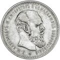 1 рубль 1894 года, фото 2