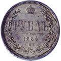 1 рубль 1884 года, фото 2