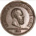 1 рубль 1883 года, фото 2