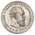 1 рубль 1890 года, фото 2