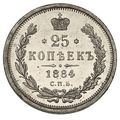 25 копеек 1884 года Серебро, фото 2