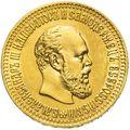 10 рублей 1894 года, фото 2