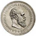50 копеек 1889 года Серебро, фото 2