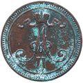 10 пенни 1867 года, фото 2