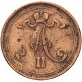 10 пенни 1876 года, фото 2
