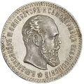 25 копеек 1893 года Серебро, фото 2