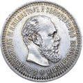 50 копеек 1886 года Серебро, фото 2