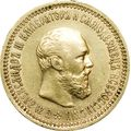 5 рублей 1891 года, фото 2