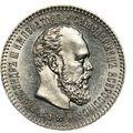 25 копеек 1894 года Серебро, фото 2