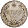 Полтина 1874 года, фото 2