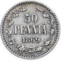 50 пенни 1869 года, фото 2