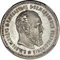 25 копеек 1892 года Серебро, фото 2