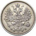 15 копеек 1860 года, фото 1